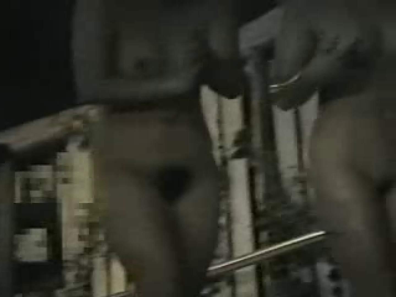岩穴盗撮群vol.9 OL女体 セックス画像 61連発 51