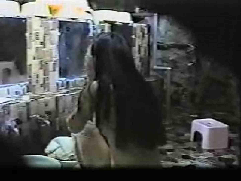 岩穴盗撮群vol.10 OL女体 AV無料動画キャプチャ 61連発 8