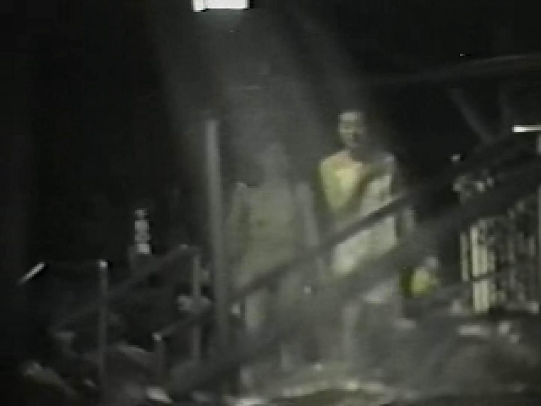 岩穴盗撮群vol.10 女体盗撮 隠し撮りオマンコ動画紹介 61連発 33