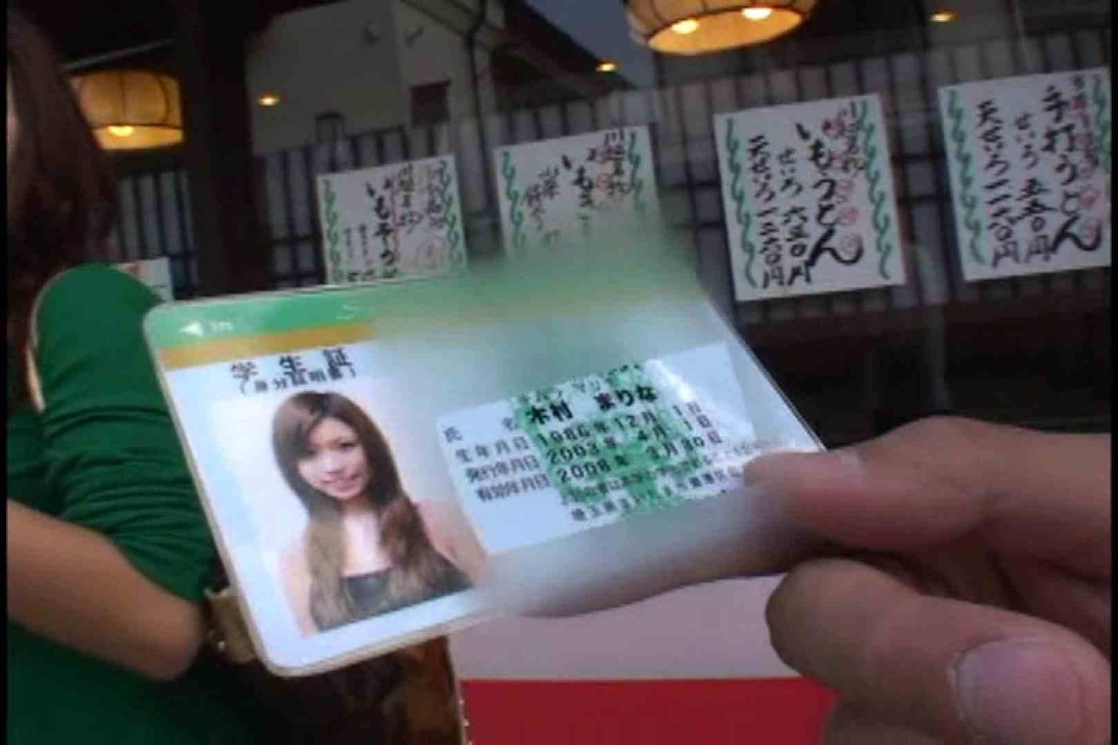 JDハンター全国ツアー vol.007 前編 萌え女子大生 | OL女体  62連発 21