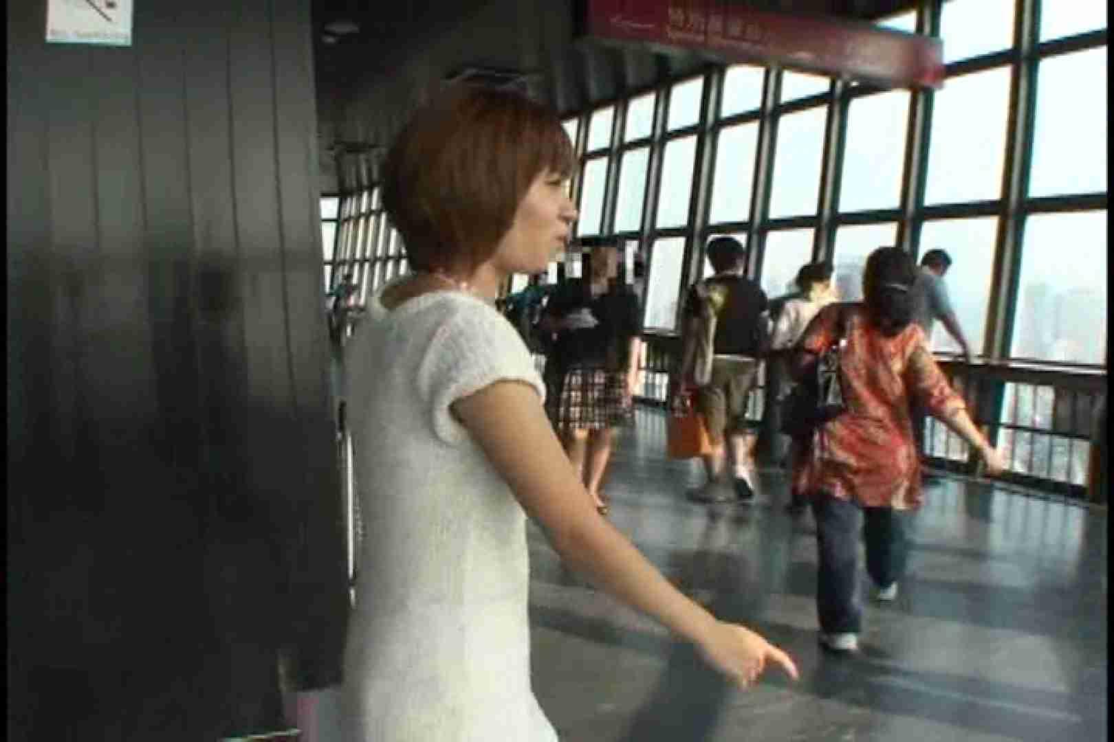 JDハンター全国ツアー vol.026 前編 萌え女子大生   OL女体  74連発 21