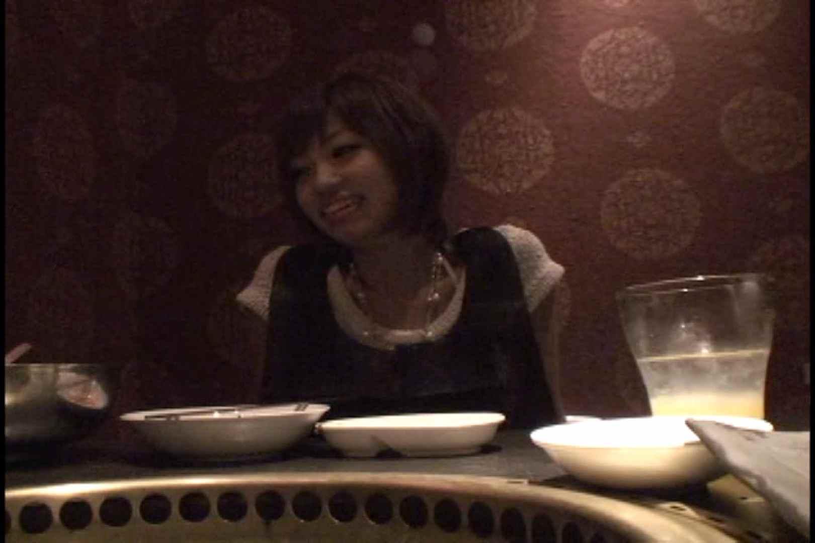 JDハンター全国ツアー vol.026 前編 萌え女子大生   OL女体  74連発 41