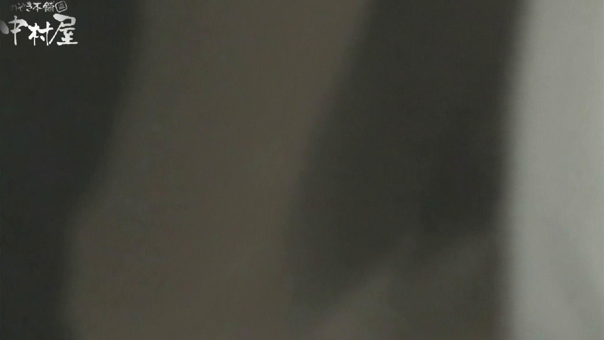 解禁!海の家4カメ洗面所vol.01 洗面所 われめAV動画紹介 64連発 18