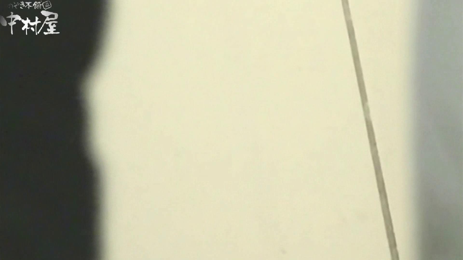 解禁!海の家4カメ洗面所vol.01 人気シリーズ おめこ無修正画像 64連発 43