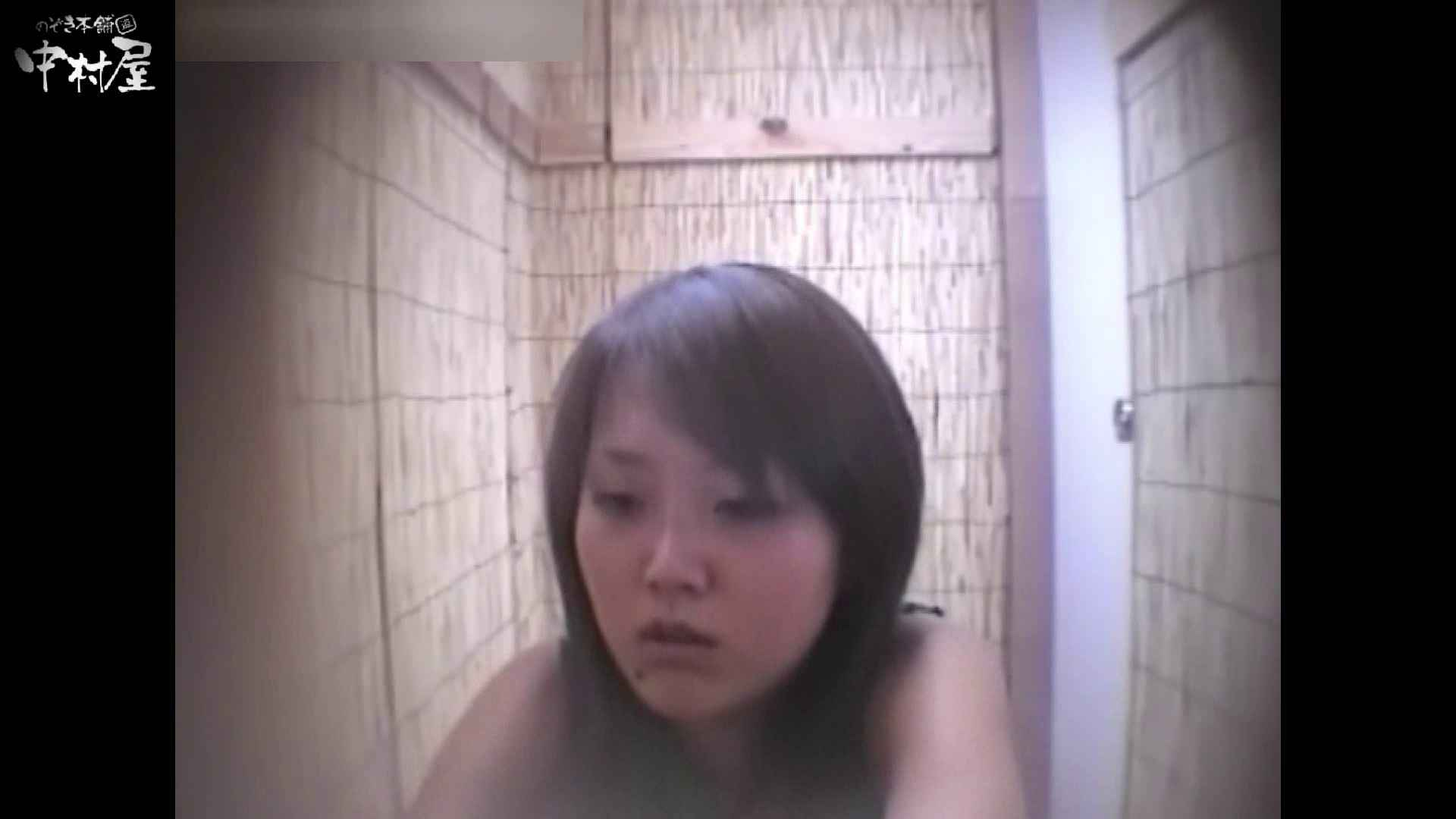 解禁!海の家4カメ洗面所vol.33 人気シリーズ のぞき動画画像 103連発 47