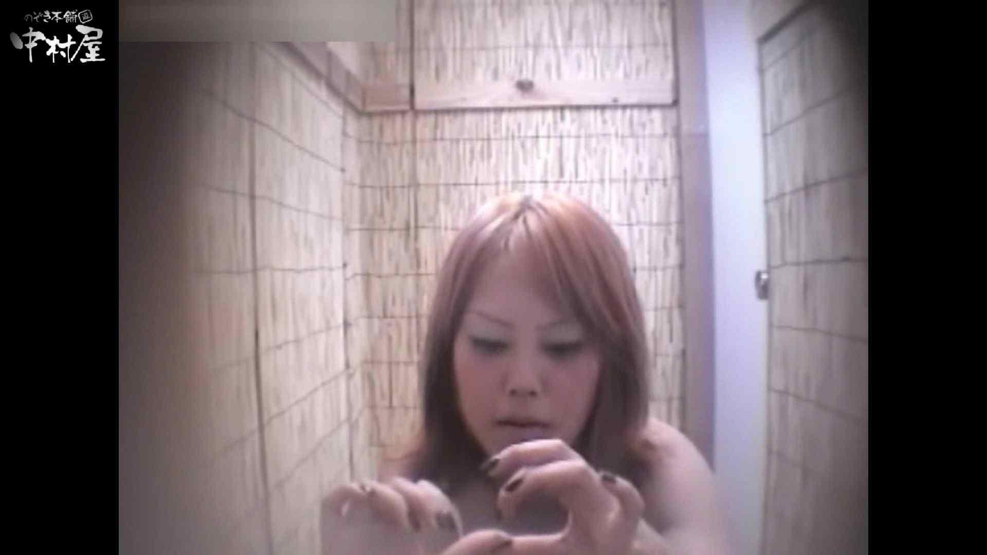 解禁!海の家4カメ洗面所vol.33 人気シリーズ のぞき動画画像 103連発 91