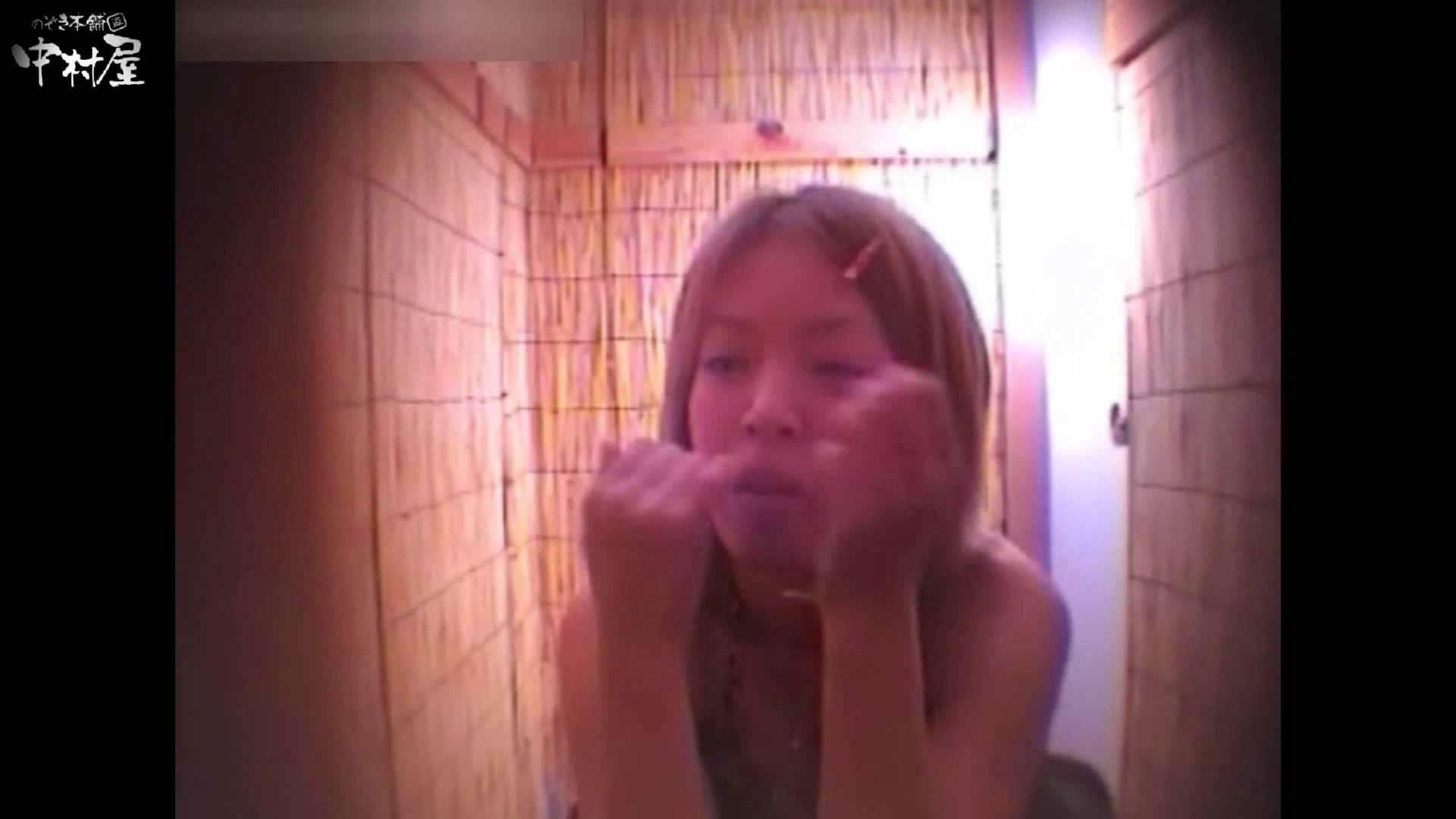 解禁!海の家4カメ洗面所vol.45 洗面所 オメコ動画キャプチャ 54連発 3