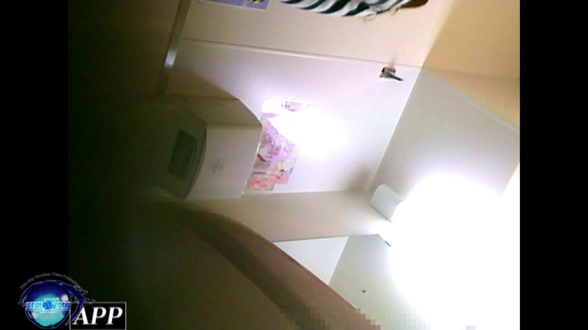 三つ目で盗撮 vol.02 OL女体 おめこ無修正動画無料 55連発 42