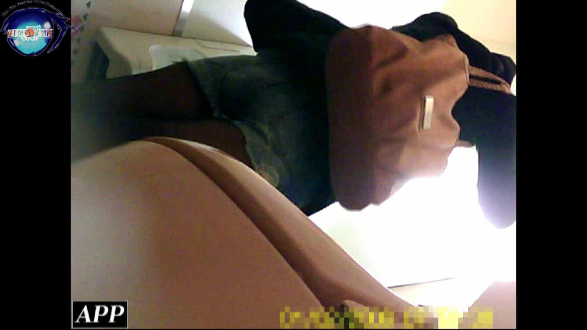 三つ目で盗撮 vol.03 女体盗撮 盗撮オマンコ無修正動画無料 85連発 82