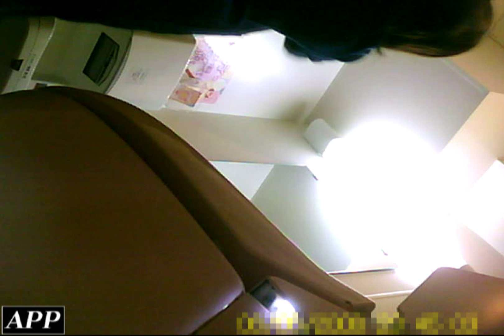 3視点洗面所 vol.61 女体盗撮 覗きワレメ動画紹介 91連発 81