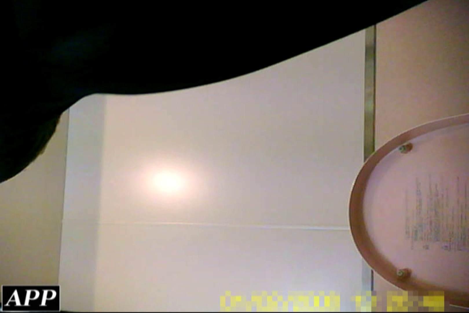 3視点洗面所 vol.117 OL女体 性交動画流出 81連発 50