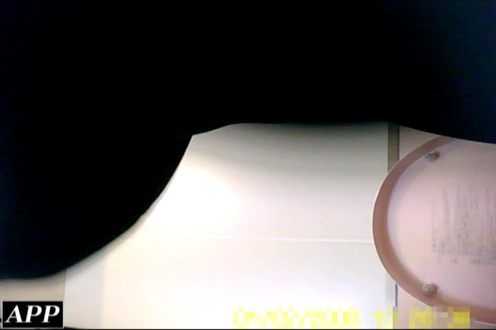 3視点洗面所 vol.117 肛門流出 盗撮動画紹介 81連発 65