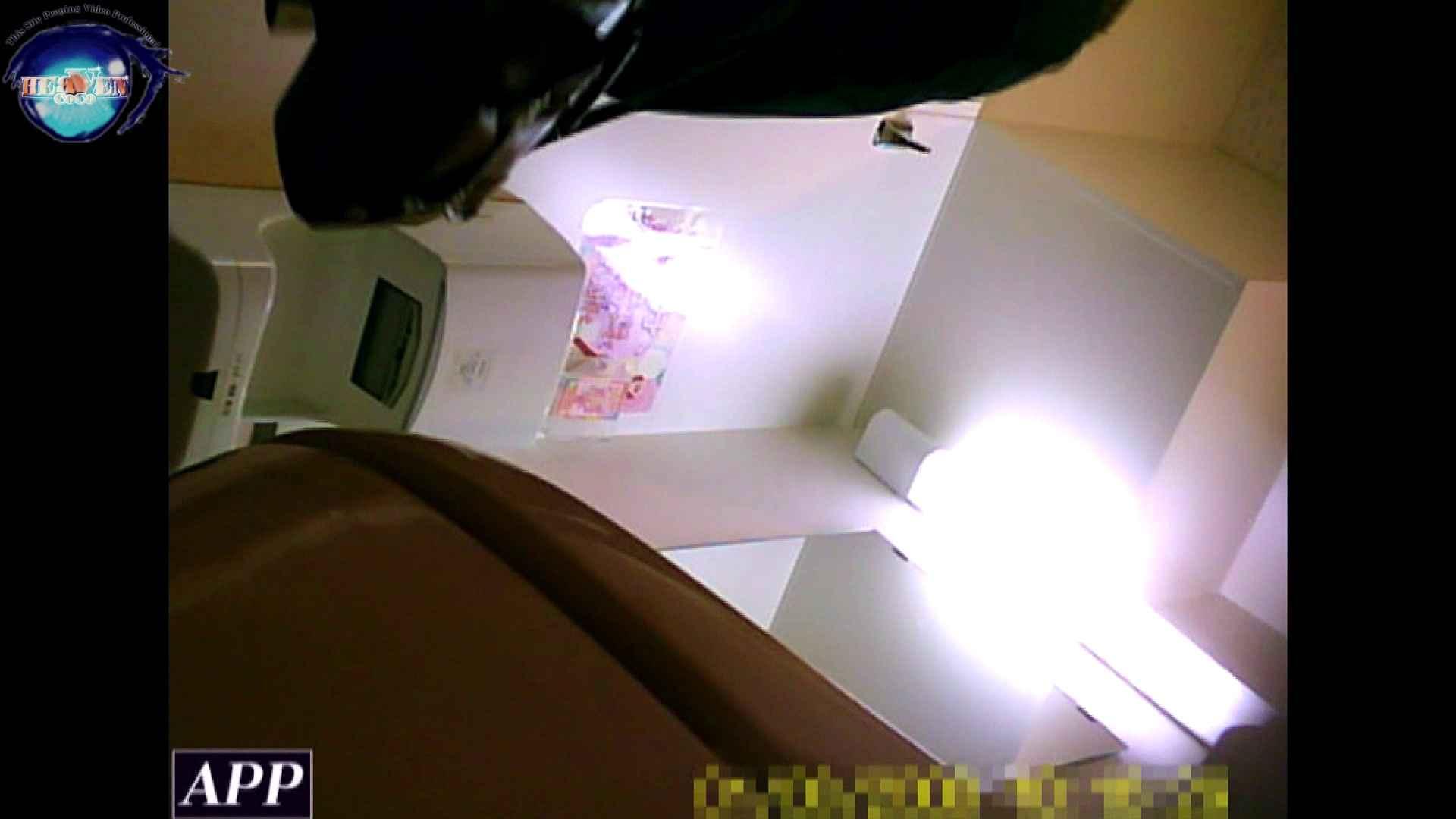 三つ目で盗撮 vol.22 オマンコ 隠し撮りおまんこ動画流出 99連発 79