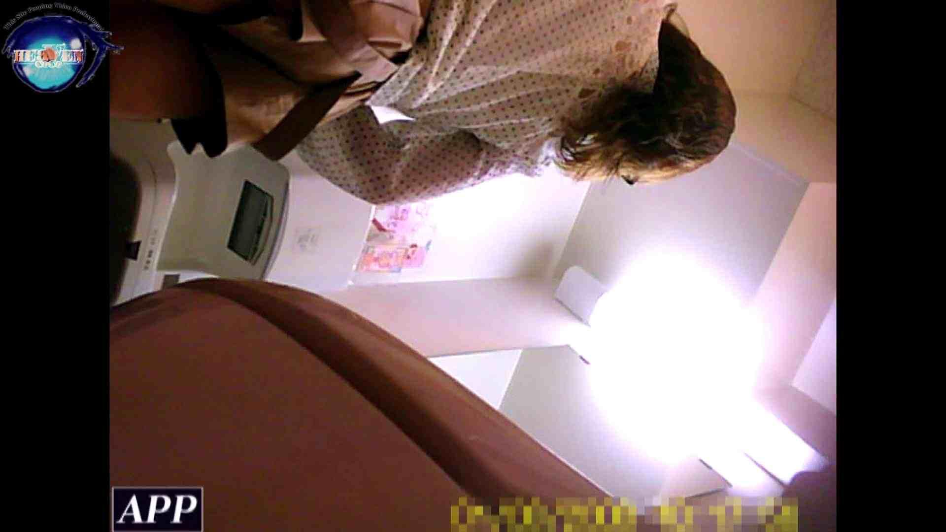 三つ目で盗撮 vol.22 OL女体 のぞき動画画像 99連発 92
