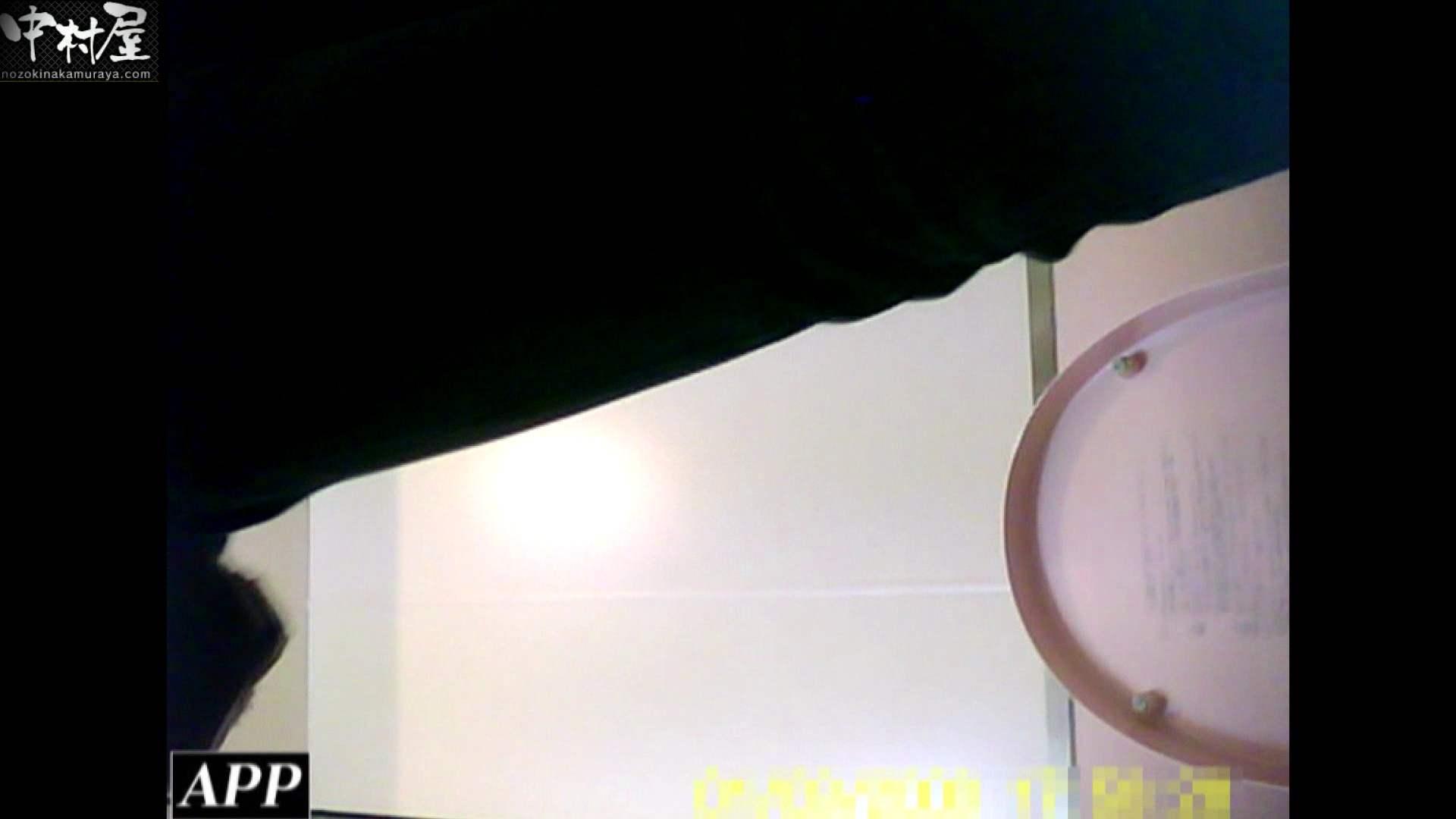三つ目で盗撮 vol.34 マンコ 隠し撮りオマンコ動画紹介 105連発 73