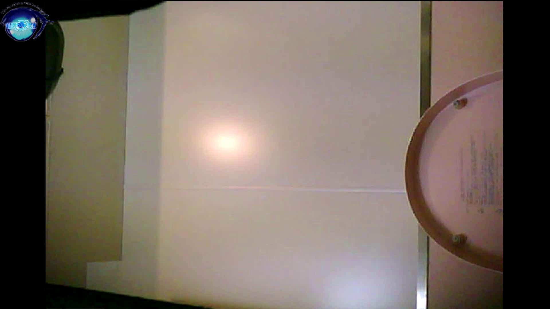 三つ目で盗撮 vol.42 オマンコ 盗撮AV動画キャプチャ 99連発 98