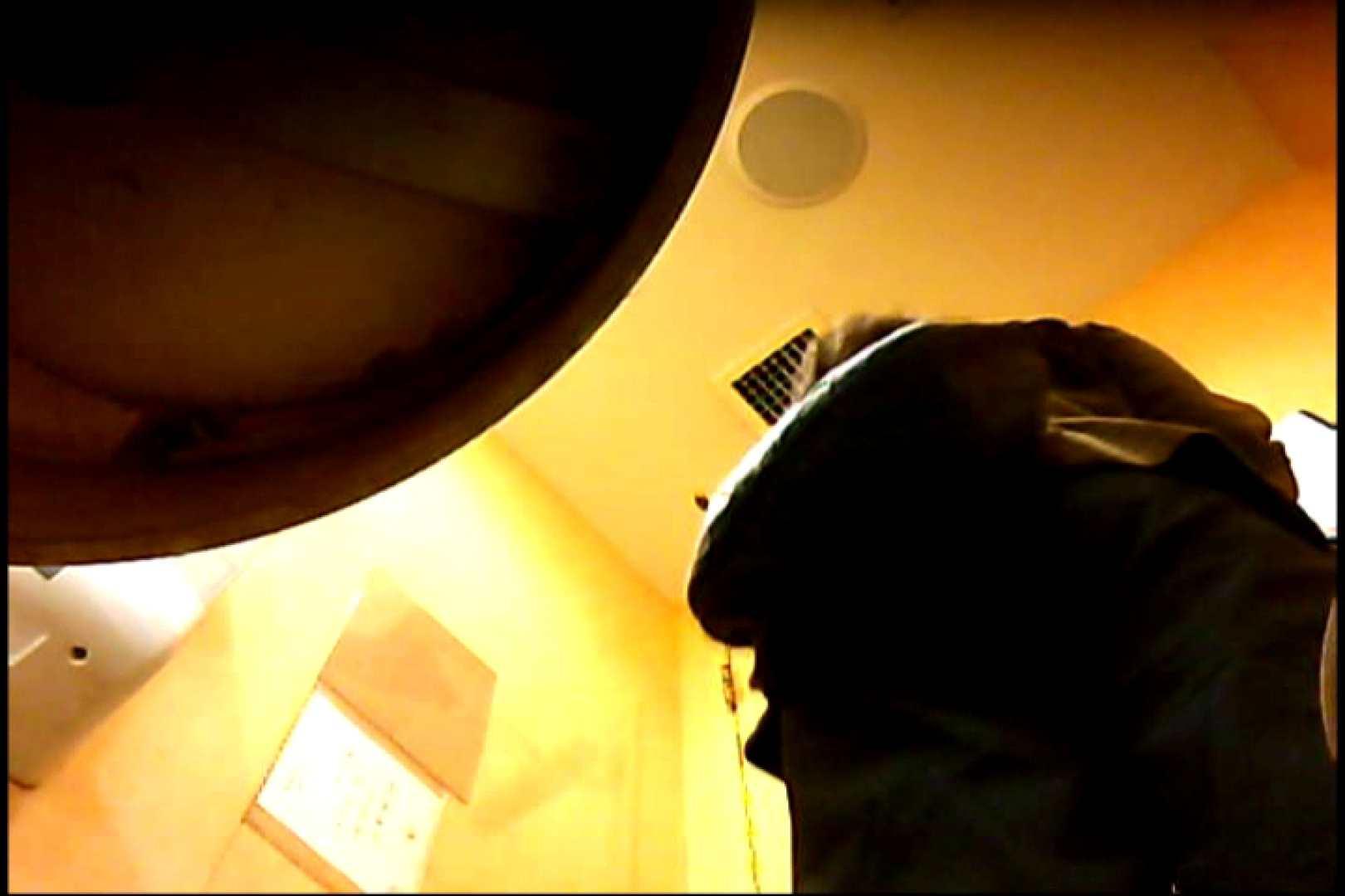 画質向上!新亀さん厠 vol.37 マンコ のぞき動画画像 94連発 16