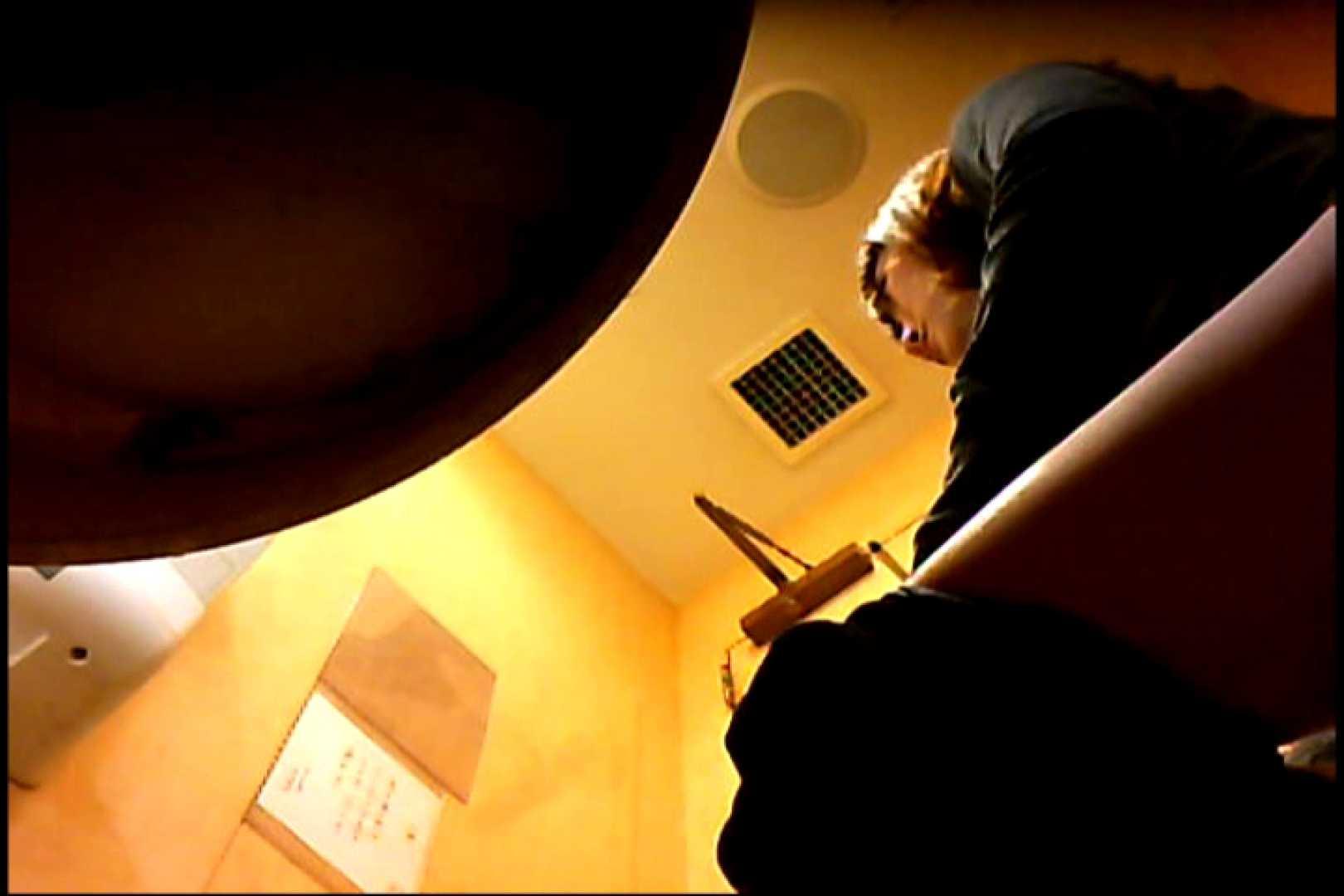 画質向上!新亀さん厠 vol.37 OL女体 性交動画流出 94連発 20