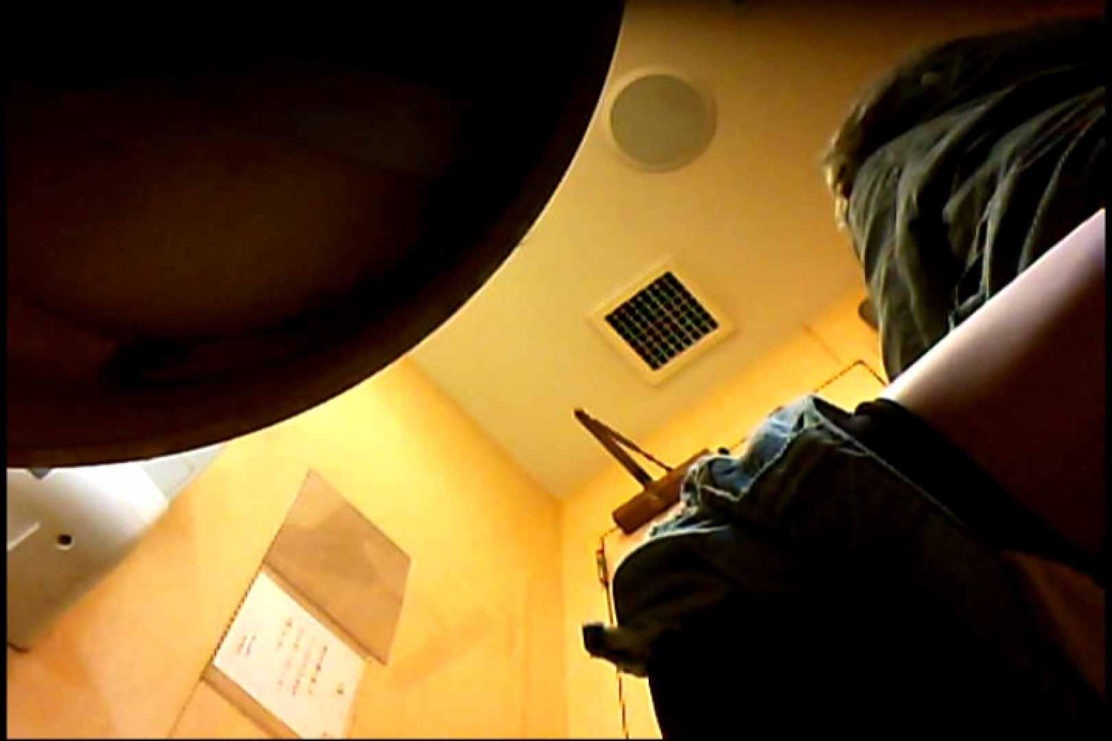 画質向上!新亀さん厠 vol.37 厠 盗み撮りSEX無修正画像 94連発 71