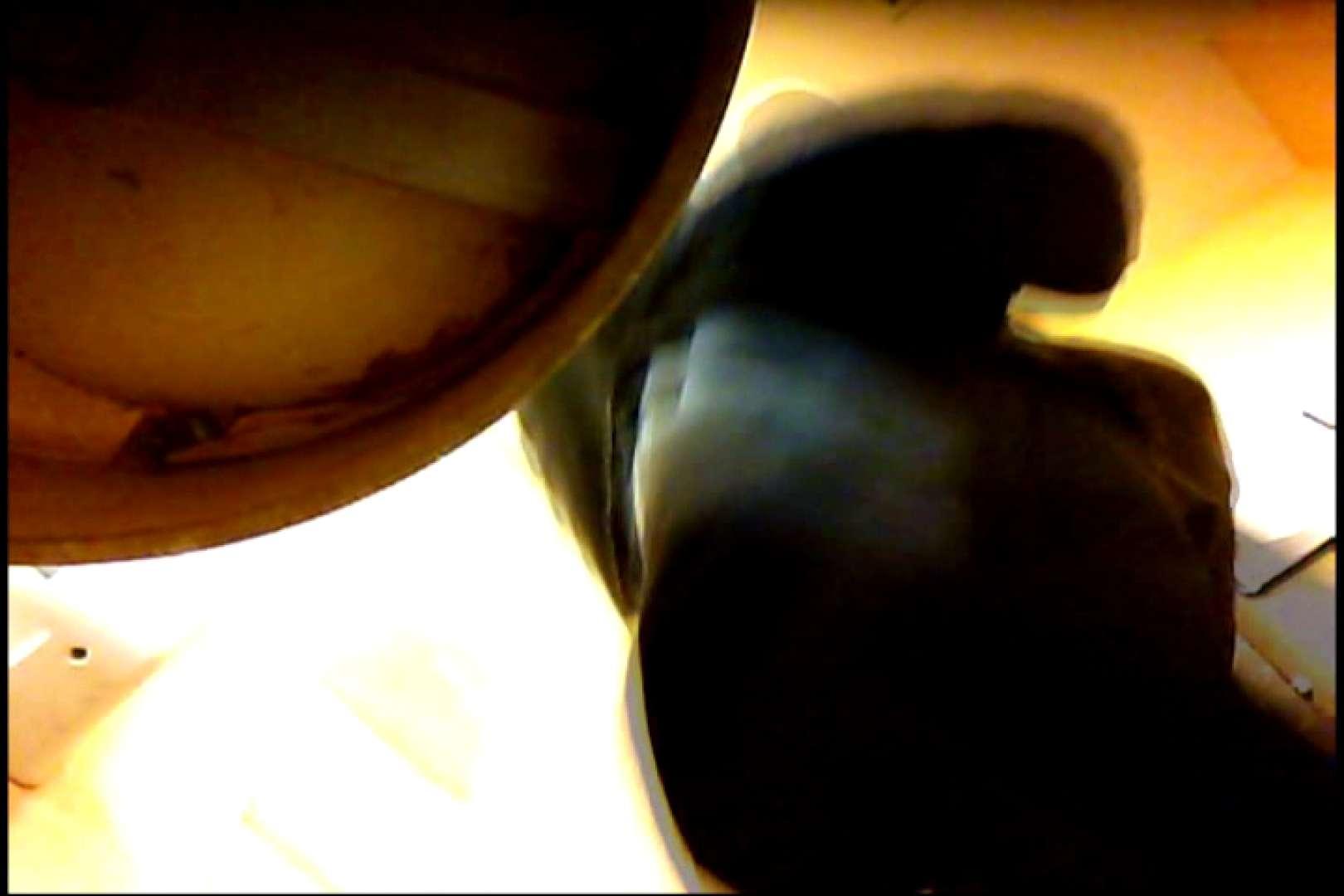 画質向上!新亀さん厠 vol.37 オマンコ | 黄金水  94連発 85