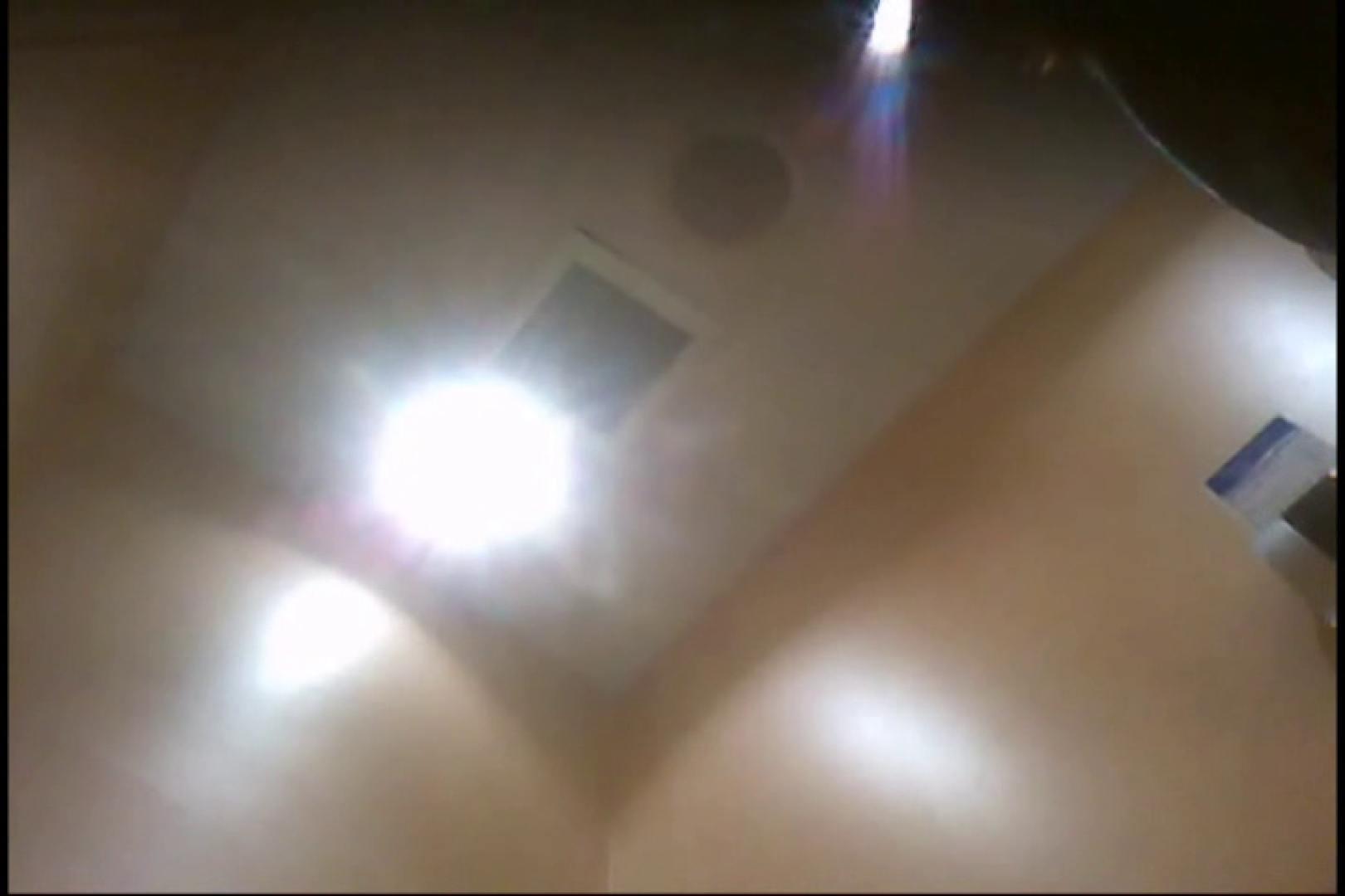 画質向上!新亀さん厠 vol.53 黄金水 盗み撮りオマンコ動画キャプチャ 77連発 5