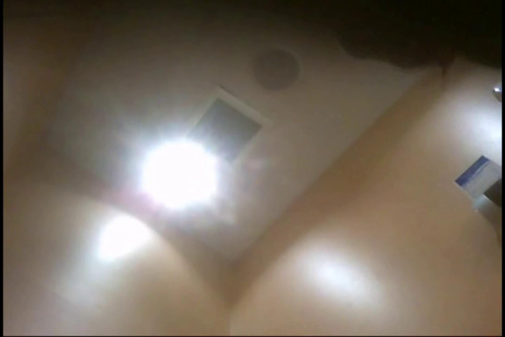 画質向上!新亀さん厠 vol.53 黄金水 盗み撮りオマンコ動画キャプチャ 77連発 47
