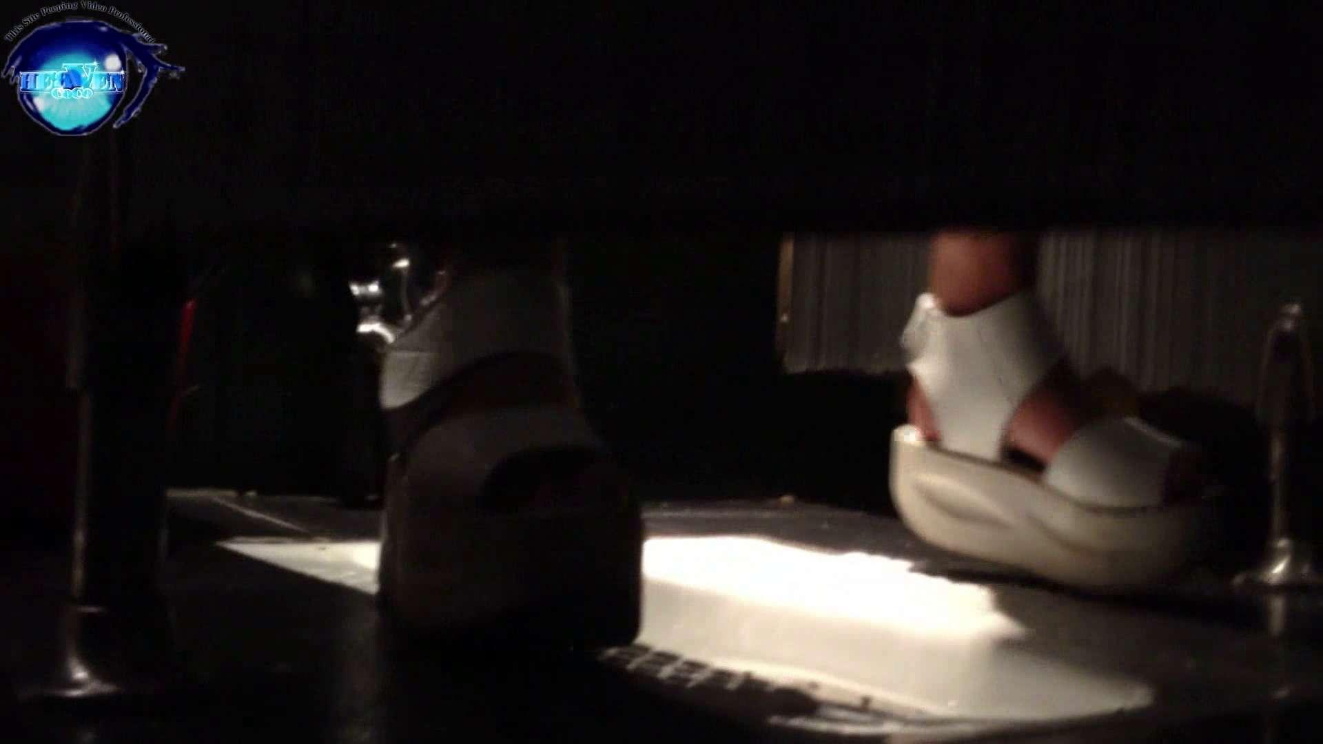 GOD HAND ファッションショッピングセンター盗撮vol.02前編 女体盗撮 のぞきおめこ無修正画像 68連発 6
