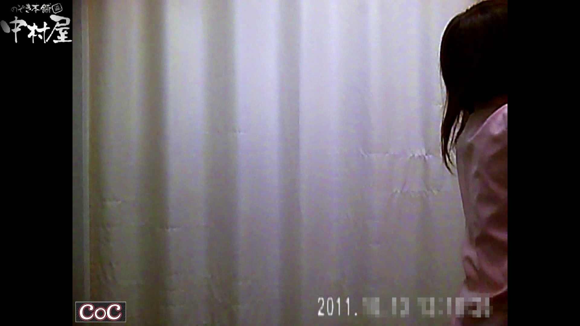 激ヤバ健康診断!着替えの一部始終.vol.57※本編ボカシ・目線無し 着替え | OL女体  105連発 61