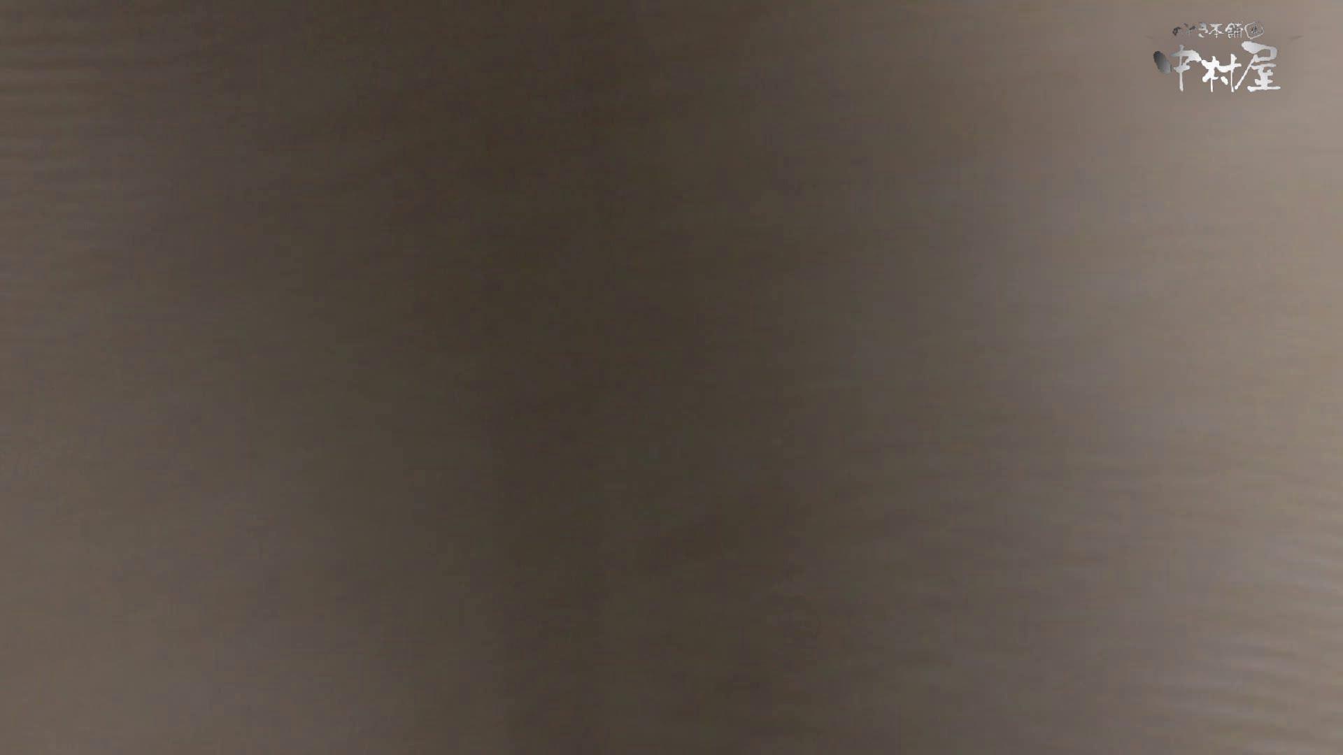 GOD HAND 芸術大学盗撮‼vol.107 女体盗撮 盗撮えろ無修正画像 49連発 42