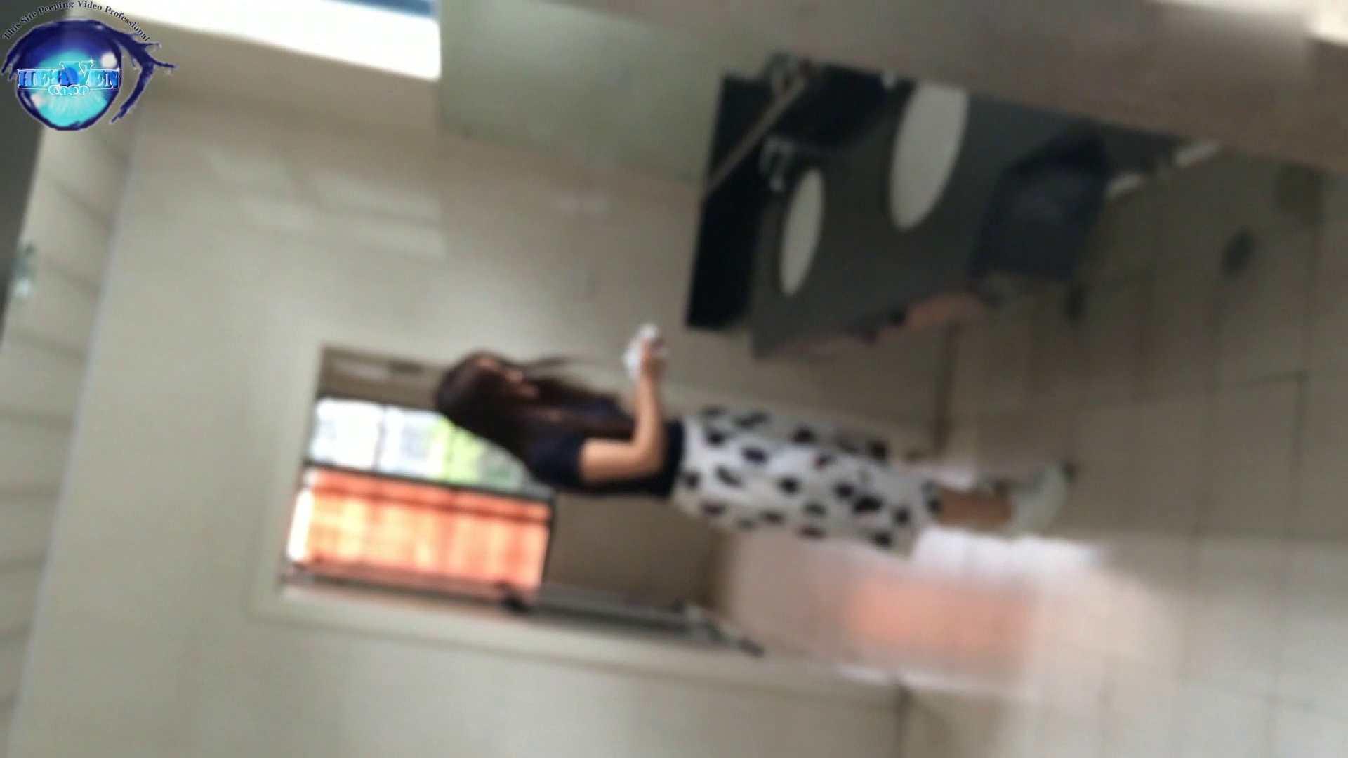 GOD HAND 芸術大学盗撮‼vol.45 OL女体 ワレメ無修正動画無料 44連発 6