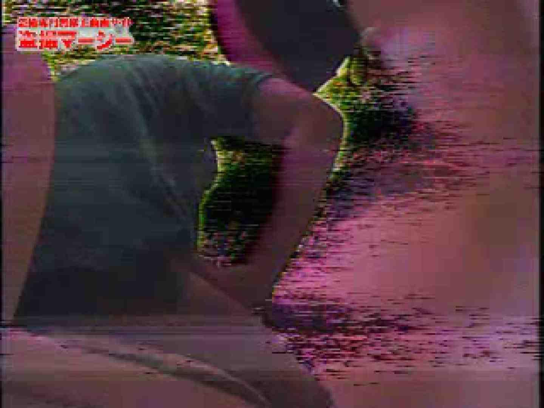 太郎見上げてごらん④水泳部編 パンティ 濡れ場動画紹介 82連発 19