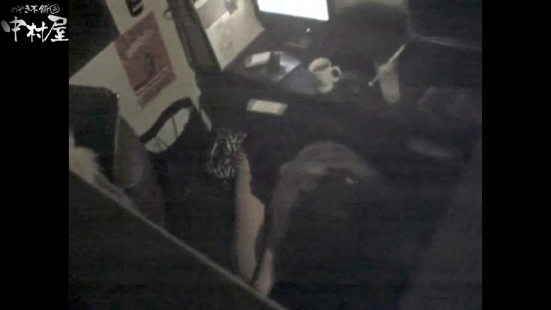 インターネットカフェの中で起こっている出来事 vol.007 カップル   卑猥  64連発 1