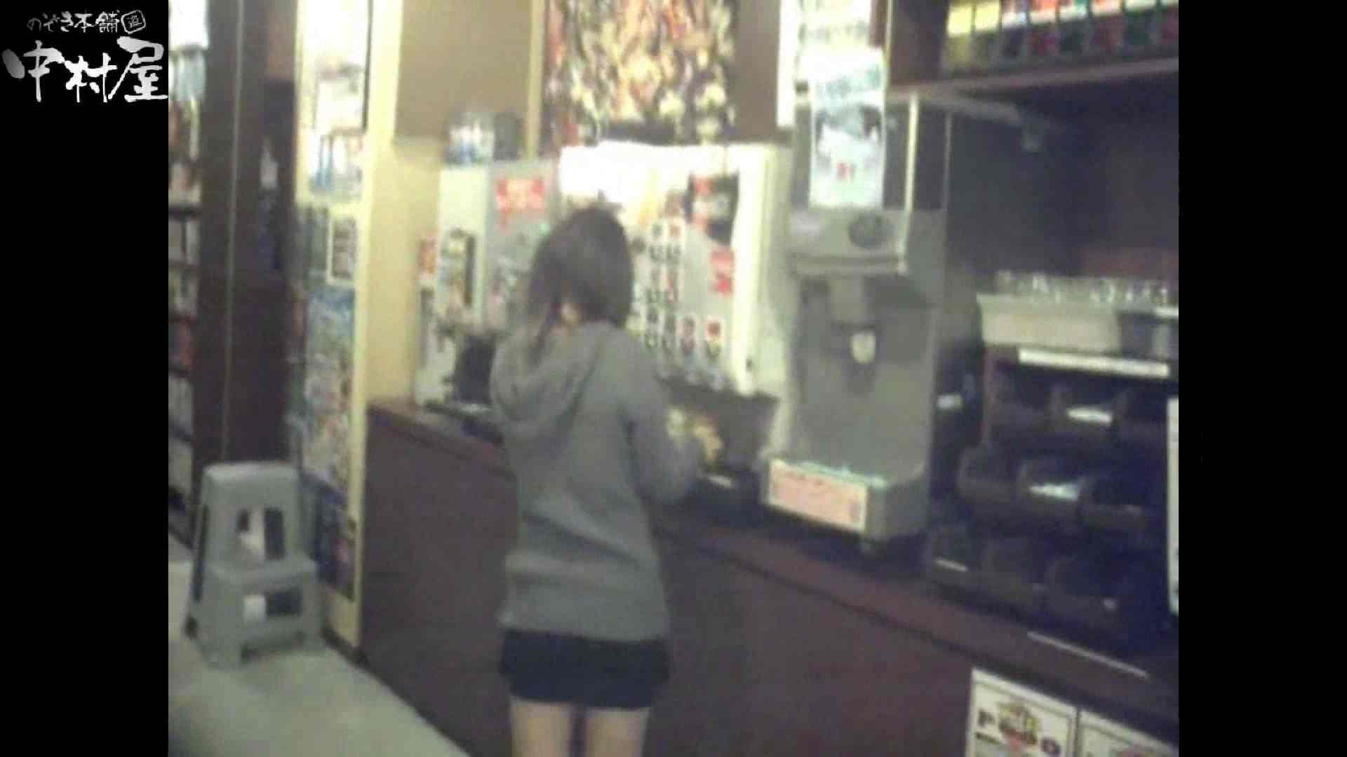 インターネットカフェの中で起こっている出来事 vol.007 カップル   卑猥  64連発 13