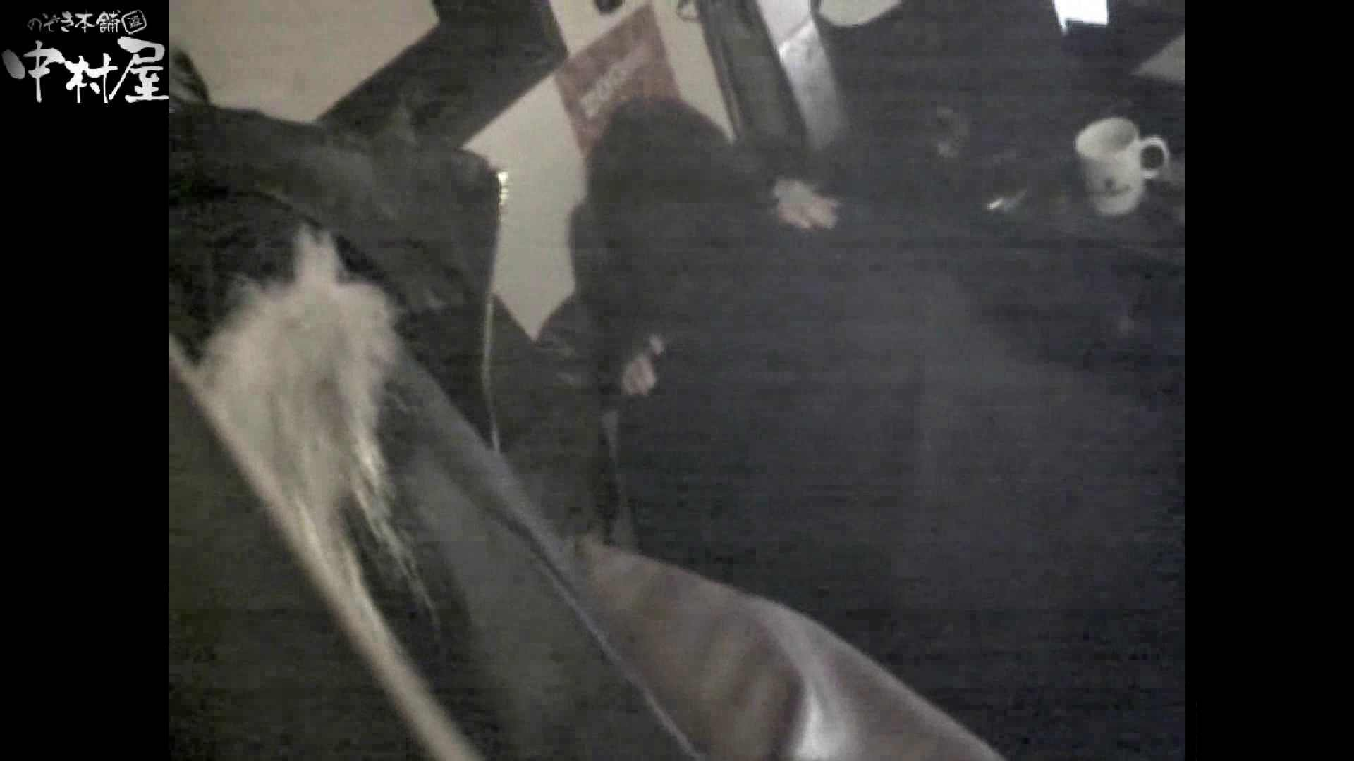 インターネットカフェの中で起こっている出来事 vol.007 OL女体 オマンコ無修正動画無料 64連発 26