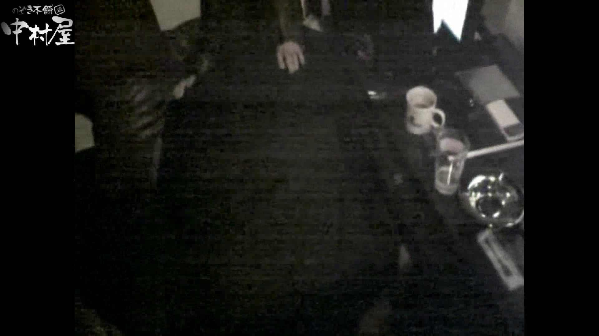 インターネットカフェの中で起こっている出来事 vol.007 カップル   卑猥  64連発 28