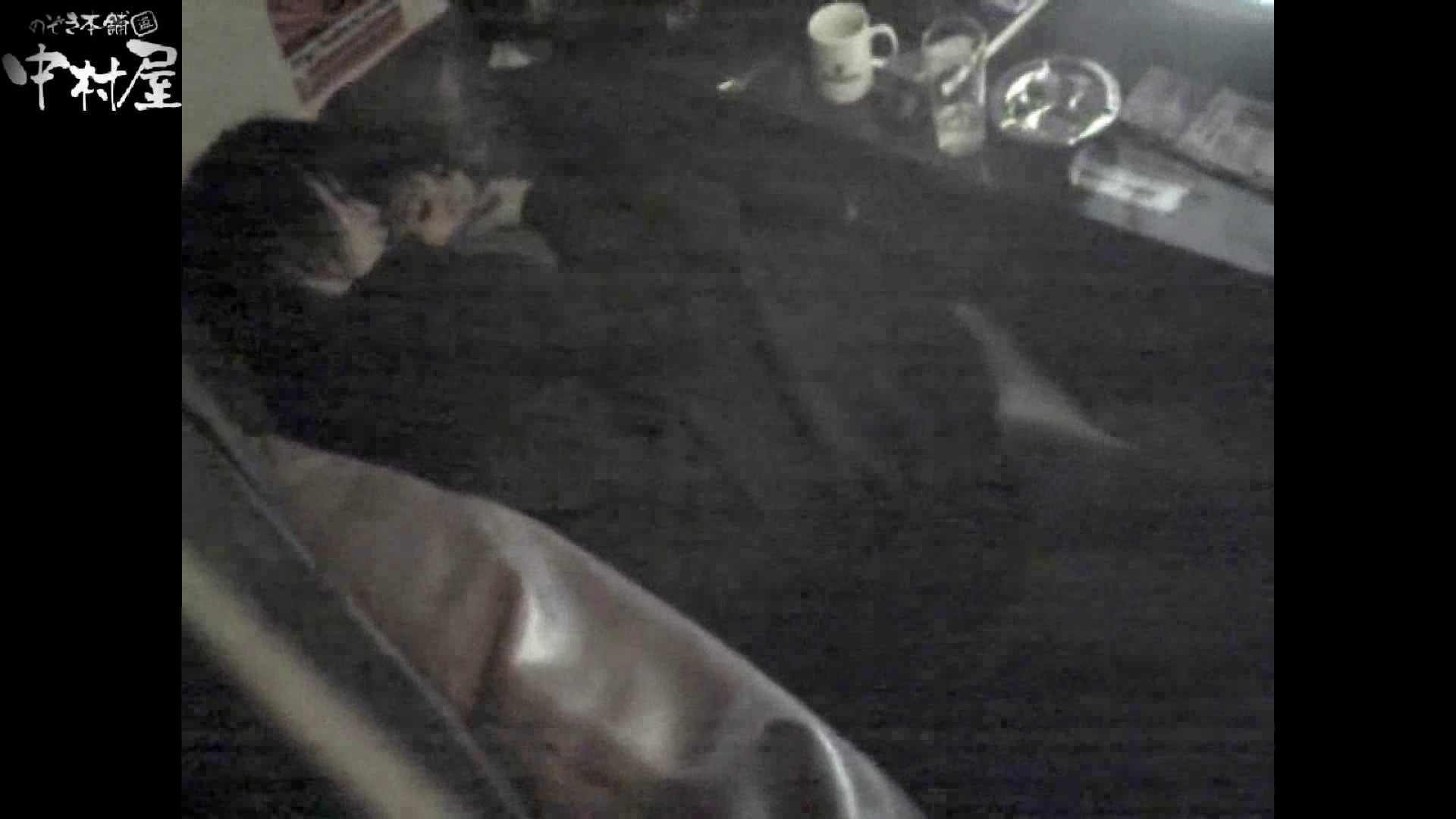 インターネットカフェの中で起こっている出来事 vol.007 カップル   卑猥  64連発 40