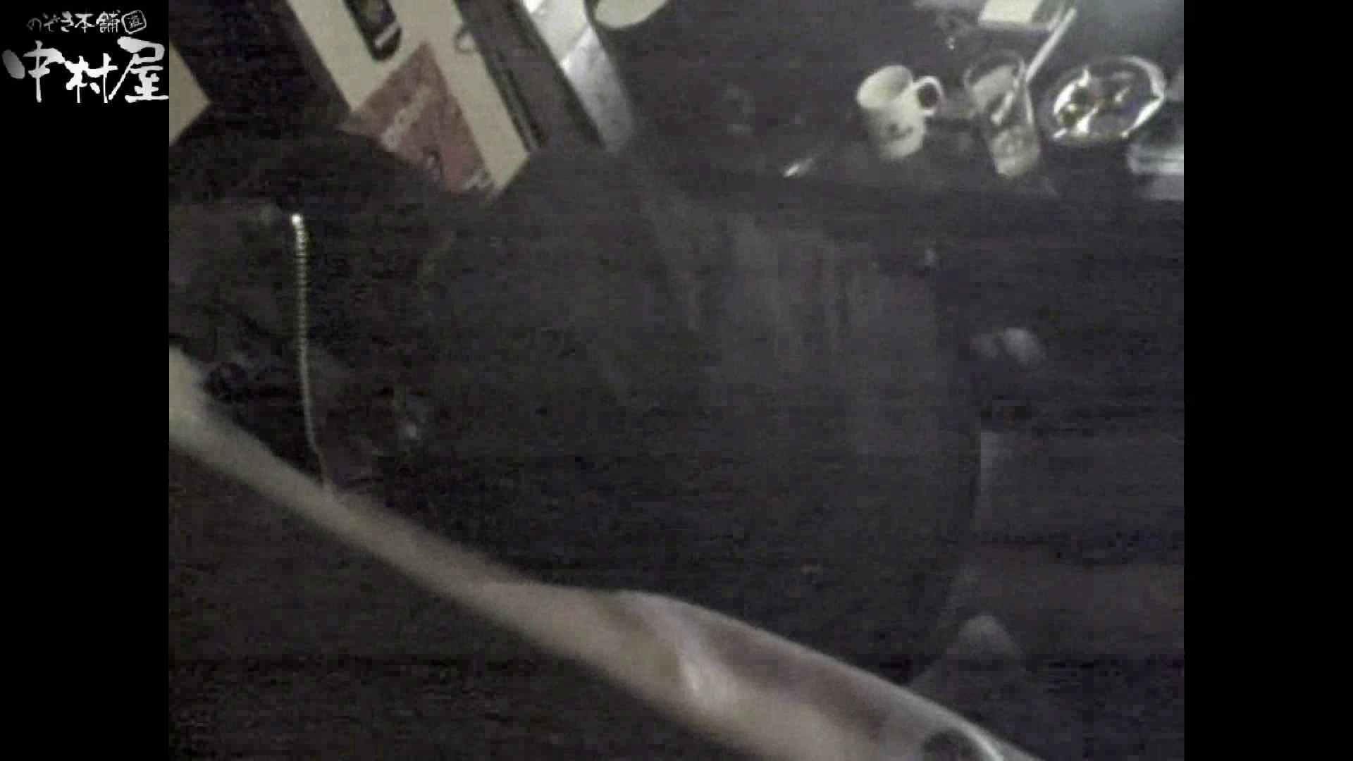 インターネットカフェの中で起こっている出来事 vol.007 OL女体 オマンコ無修正動画無料 64連発 44