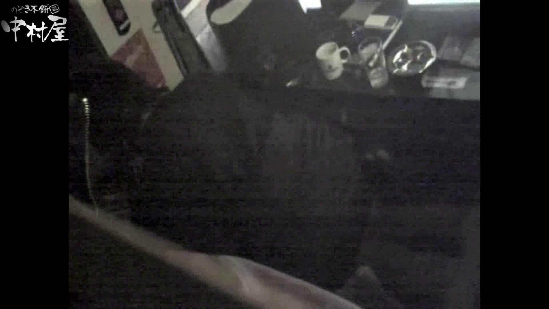 インターネットカフェの中で起こっている出来事 vol.007 OL女体 オマンコ無修正動画無料 64連発 47