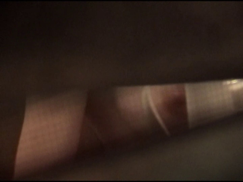 バスルームの写窓から vol.002 OL女体 | 0  45連発 5