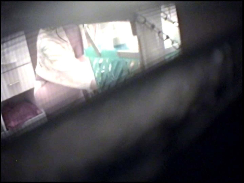 バスルームの写窓から vol.002 OL女体  45連発 26