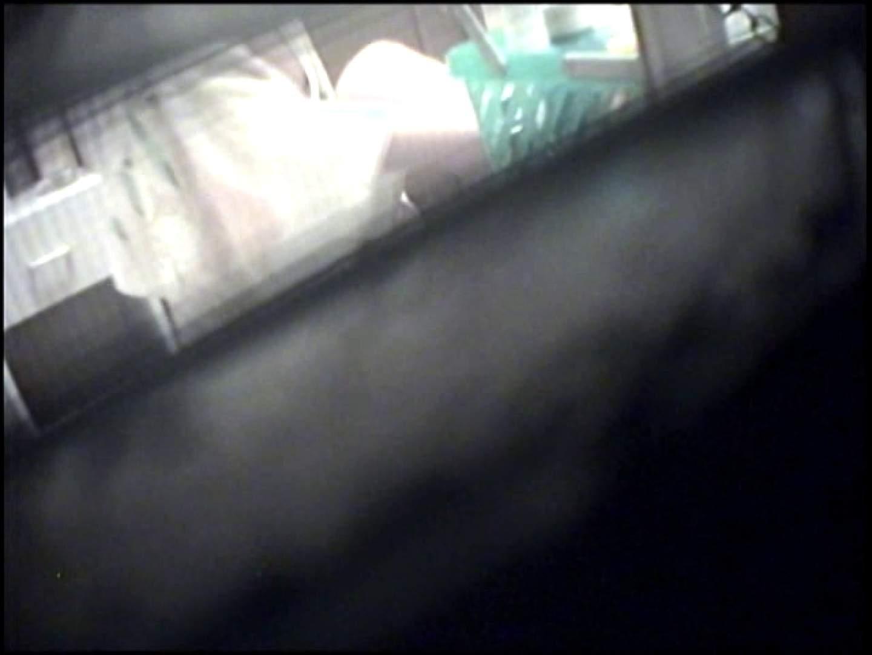 バスルームの写窓から vol.002 OL女体  45連発 32