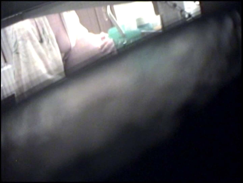 バスルームの写窓から vol.002 OL女体 | 0  45連発 33