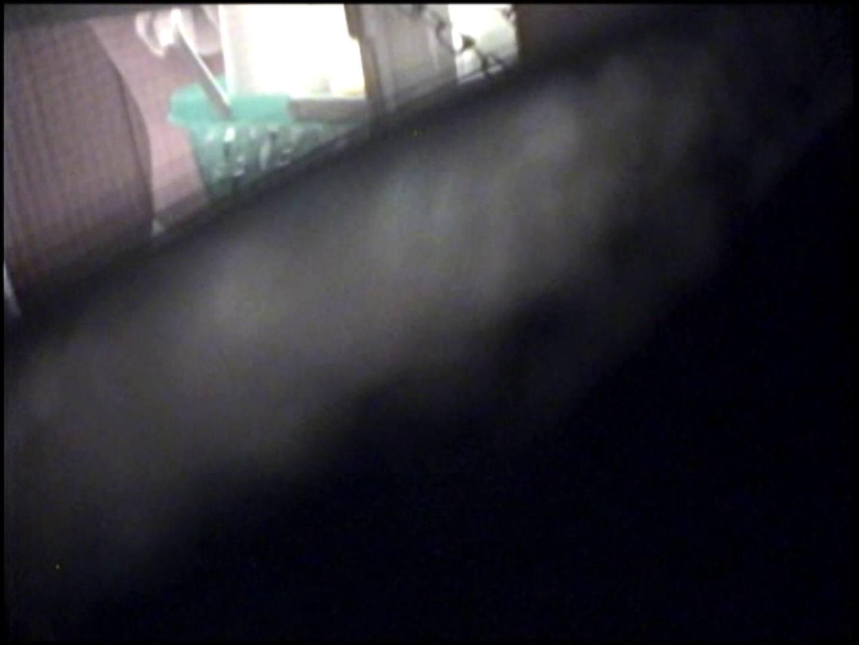バスルームの写窓から vol.002 OL女体  45連発 36