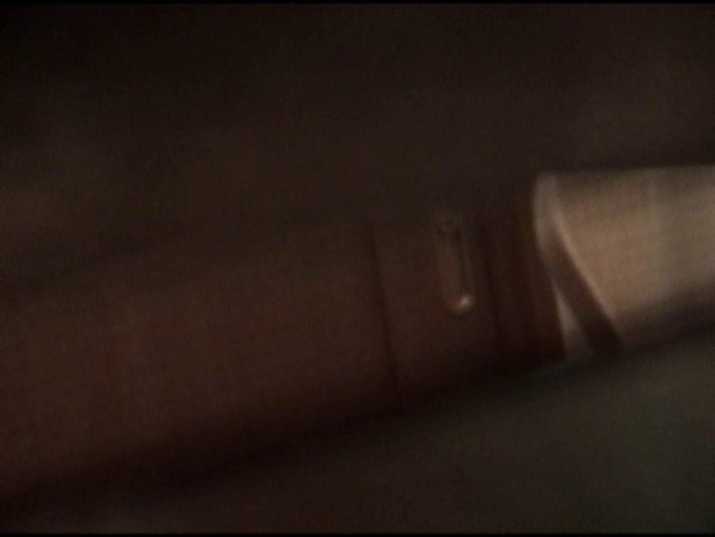 バスルームの写窓から vol.002 OL女体 | 0  45連発 43