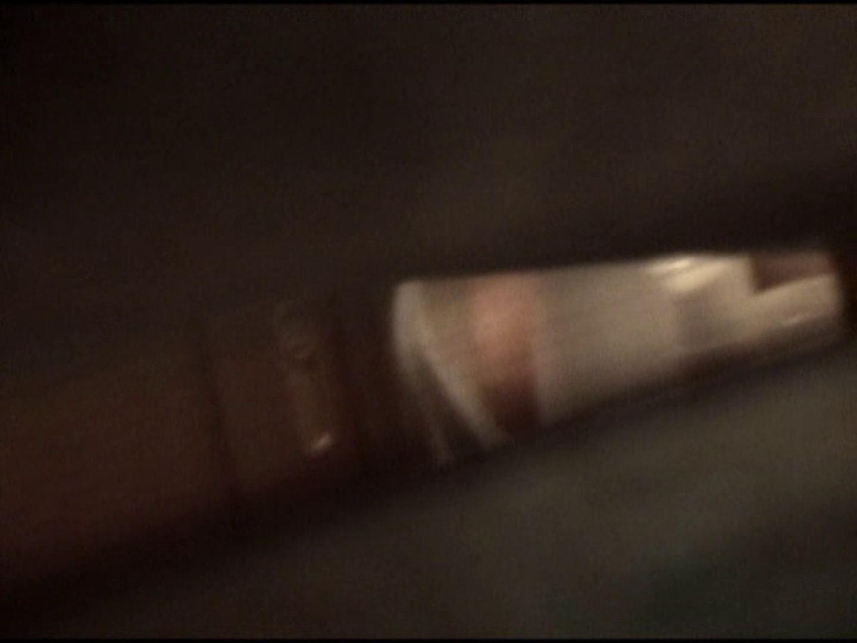 バスルームの写窓から vol.002 OL女体  45連発 44