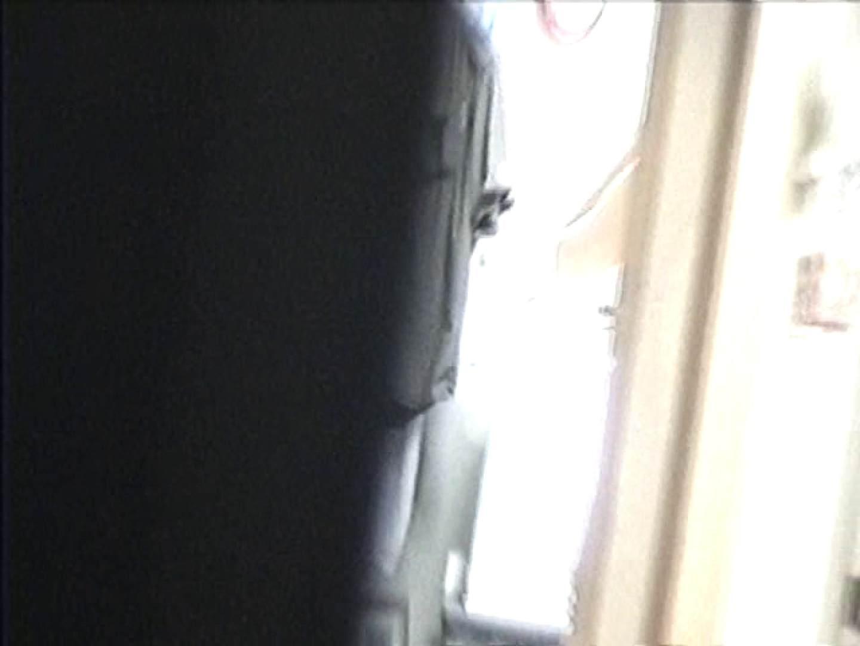 バスルームの写窓から vol.008 OL女体  98連発 8
