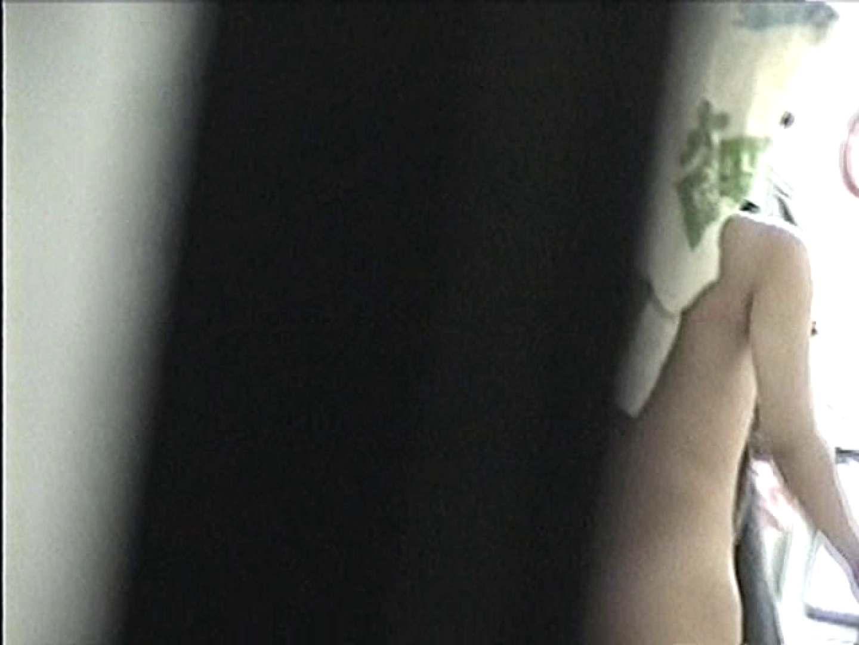 バスルームの写窓から vol.008 OL女体  98連発 22