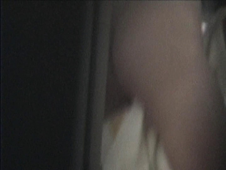バスルームの写窓から vol.008 OL女体  98連発 76