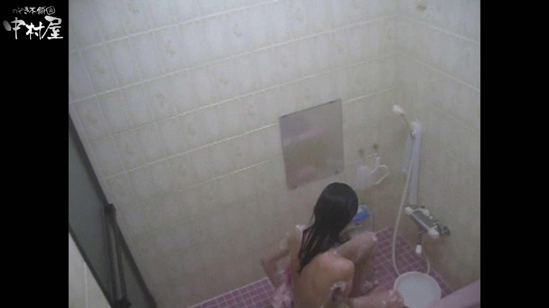 民家風呂専門盗撮師の超危険映像 vol.010 美少女女体  98連発 18