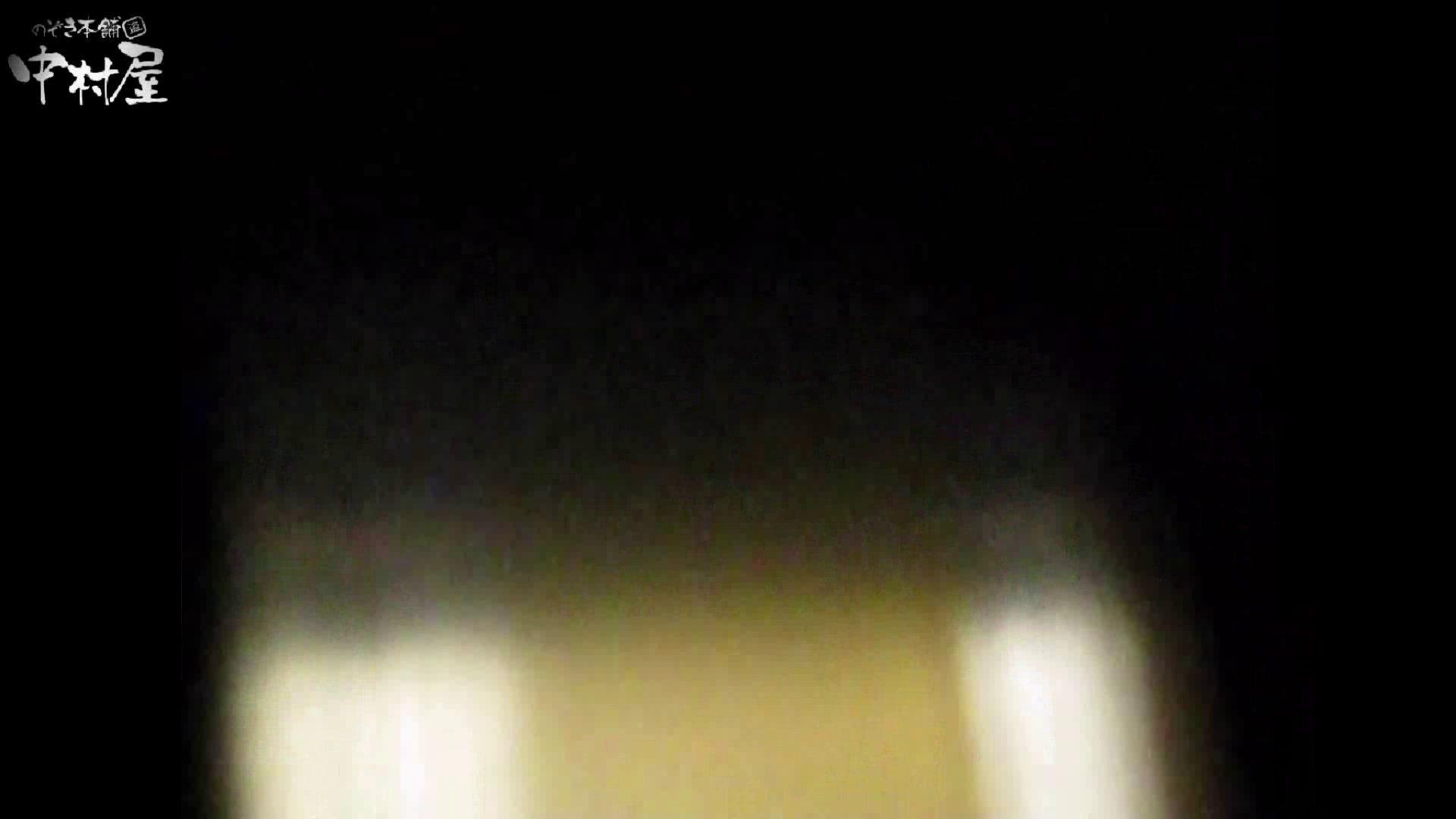 民家風呂専門盗撮師の超危険映像 vol.010 股間流出 オマンコ動画キャプチャ 98連発 22